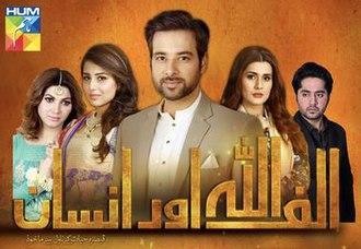 Alif Allah Aur Insaan (TV series) - Image: Alif Allah Aur Insaan official released poster