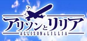 Allison & Lillia - Image: Allison & Lillia logo