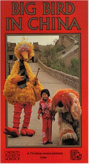 Big Bird in China - Big Bird in China video cassette cover