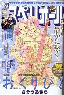 <i>Big Comic Superior</i> Japanese manga magazine