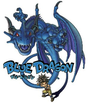 Blue Dragon (video game) - Box art of Blue Dragon