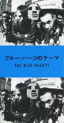 bluehearts
