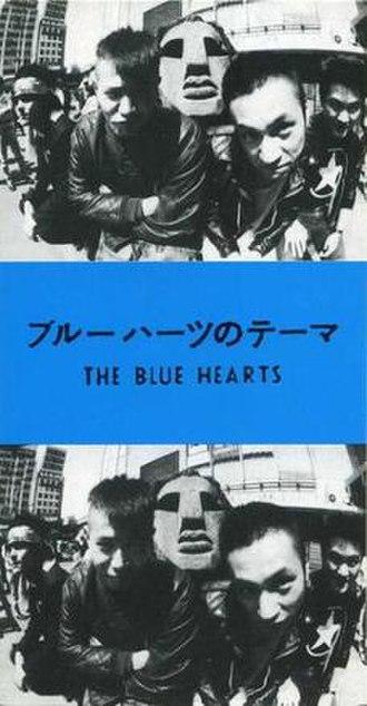Blue Hearts Theme - Image: Blue Hearts Theme cover