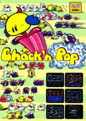Chack'n Pop - The arcade flyer for Chack'n Pop.