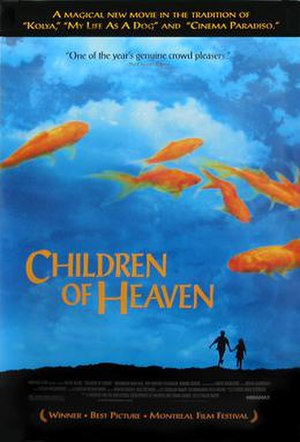 Children of Heaven - US release poster