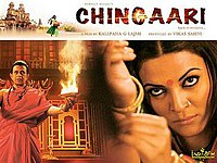 Chingaari