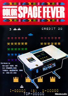 Arcade flyer of Space Fever
