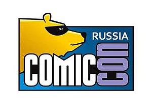 Comic-Con Russia - Image: Comic conrussia