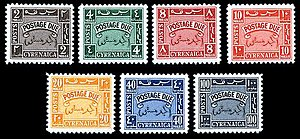 1950 postage due stamps of independent Cyrenaica.