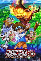 Picture of a TV show: Digimon Adventure