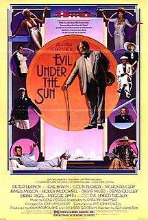 1982 film by Guy Hamilton