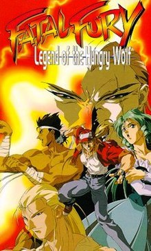 Fatal Fury: Legend of the Hungry Wolf - Wikipedia