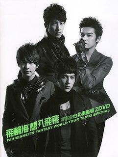 <i>Fahrenheits Fantasy World Tour Taipei Special</i> 2010 video 飛輪海想入飛飛演唱會台北旗艦場 by Fahrenheit