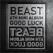 Good Luck EP cover.jpg