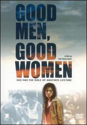 Good Men, Good Women - DVD cover
