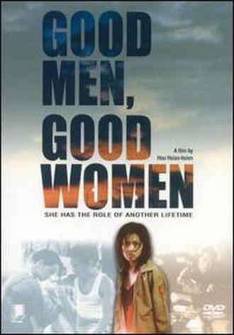 Good Men, Good Women - DVD cover