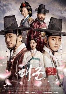 <i>Grand Prince</i> (TV series)