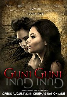 Guni-Guni theatrical poster.jpeg