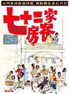 <i>The House of 72 Tenants</i> 1973 Hong Kong film directed by Chor Yuen