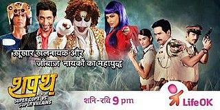 <i>SuperCops vs Supervillains</i> Indian television series