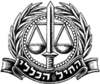 Israel Defense Forces Military Advocate General insignia.png