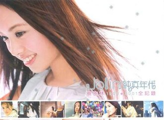 The Age of Innocence (album) - Image: Jolin Tsai The Age of Innocence