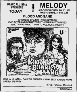 <i>Khoon Bhari Maang</i> 1988 Indian film