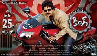 <i>King</i> (2008 film) 2008 Indian Telugu film directed by Srinu Vaitla