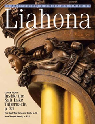 Liahona (magazine) - Image: Liahona Magazine