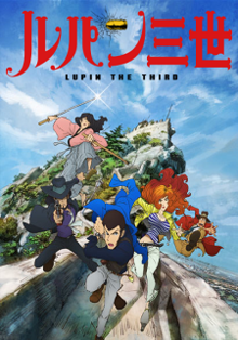 lupin the third live action movie torrent download