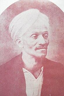 Bharat Itihas Sanshodhak Mandal - Wikipedia