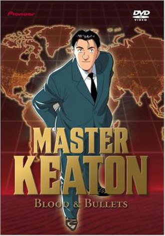 Master Keaton - Cover of an English DVD release.