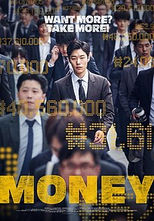 Money Film