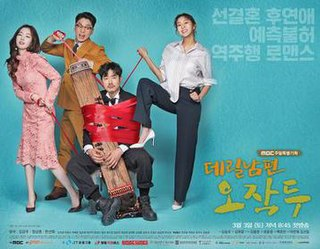 <i>My Contracted Husband, Mr. Oh</i> 2018 South Korean television series