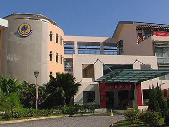 Rivervale, Singapore - Image: North Vista Secondary School