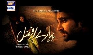 Pyarey Afzal - Title screen