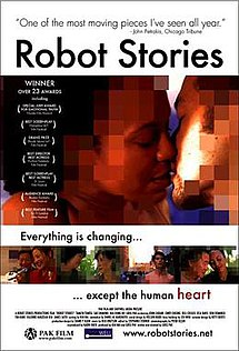 Robot Stories movie.jpg