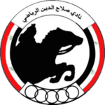 Salahaddin Football Club Logo