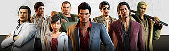 List Of Yakuza Characters Wikipedia