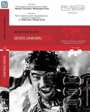 Palador Pictures - Cover for Palador Pictures' DVD release of Seven Samurai.