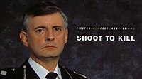 Shoot to Kill (1990).jpg