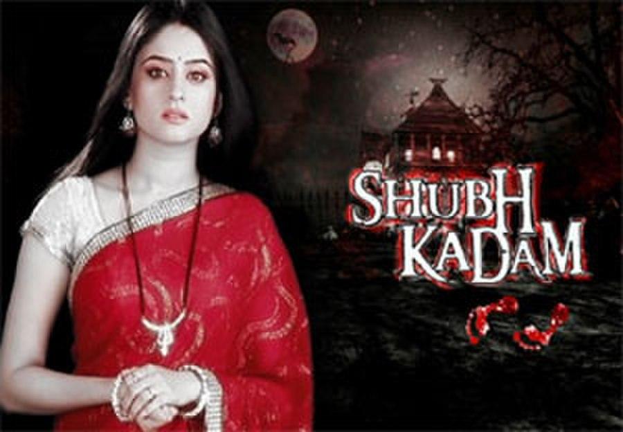 Shubh Kadam