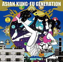 Sol-fa 2016 Asian Kung-Fu Generation.jpg