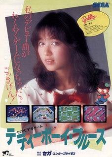 <i>Teddy Boy Blues</i> 1985 video game