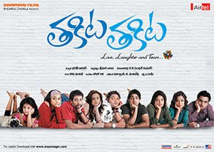 Thakita Thakita - Movie Poster