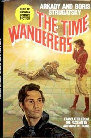 The Time Wanderers - Image: The time wanderers cover