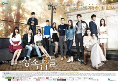 Picture of a TV show: The Heirs