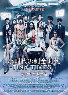 Tiny Times 3 poster.jpg