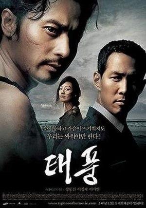 Typhoon (2005 film) - Theatrical poster