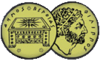 Seal of Veria / Veroia / Beroea